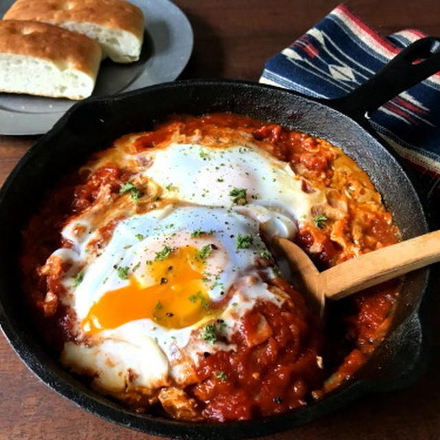 【フライパン1つ】トマト缶で簡単シャクシュカ*超熟フォカッチャに合う料理