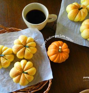 ハロウィンのかぼちゃ餡入りかぼちゃパン(牛乳、卵なし)