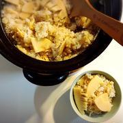 筍ご飯を土鍋で炊こう♪