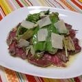 暖かい1日  牛フィレ肉のハーブサラダ バルサミコ風味