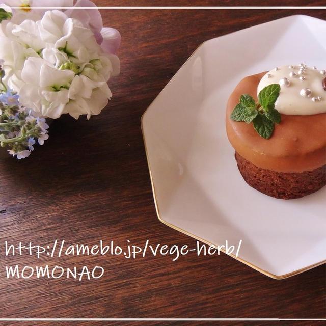 豆腐クリームとチョコがけ♡シナモン風味の米粉バナナケーキ バター不使用