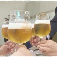 「サントリー京都ビール工場で楽しむプレミアムパーティー」へ行ってきました!(前編)