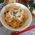 北海道産:つぶ貝の炊き込みご飯(約30分)