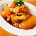 鶏手羽元と大根のオイスターうま煮♪炊飯器で作る簡単おかずレシピ