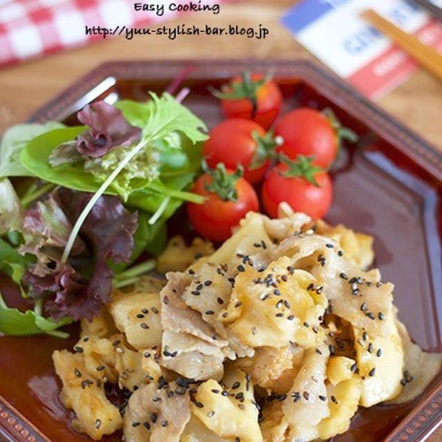 【レシピブログ連載】新境地♡切り方を変えて新鮮♡『豚バラと叩きレンコンのガーリック醤油炒め』