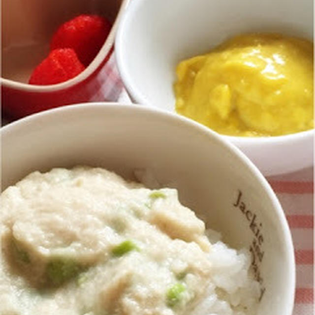 251日目-2 ご飯80g+鶏胸肉20g+たまねぎ10g+えんどうまめ8g+さつまいも10g+かぼちゃ10g+豆乳+いちご小2個