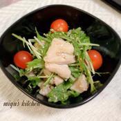 鶏と水菜のねり梅和え