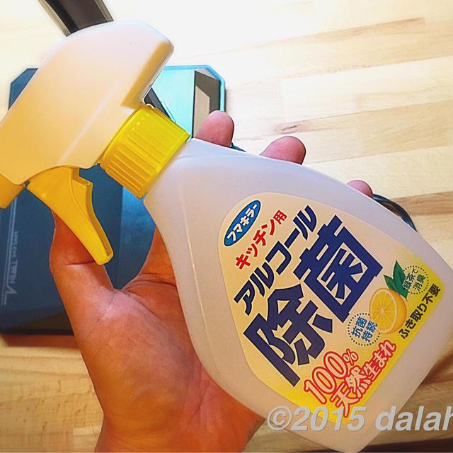 【生活の知恵】 ゴムのベタつきをスッキリ除去する方法