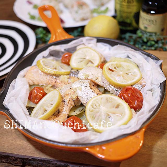 簡単!シンプルなのに美味しいス♪キレットでサーモンとジャガイモのレモンオリーブのワイン蒸し