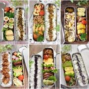 中学生男子弁当|お弁当箱別まとめPart2|スリム角長ランチボックス2段弁当全6種