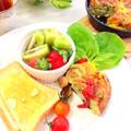 朝ごはん*ポテトと小松菜のスペイン風オムレツ by mariaさん