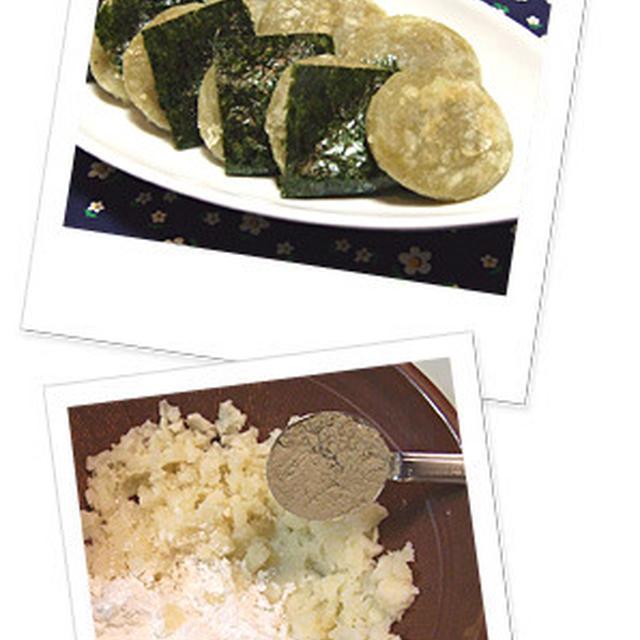 昆布料理レシピ