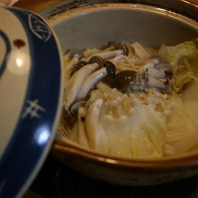 白菜ときのこの土鍋蒸し