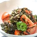 ミネラルたっぷりトマトと海藻の中華サラダ
