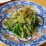 水菜の胡麻和え
