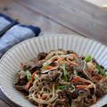 今日の主菜『牛肉と糸こんにゃくのチャプチェ』