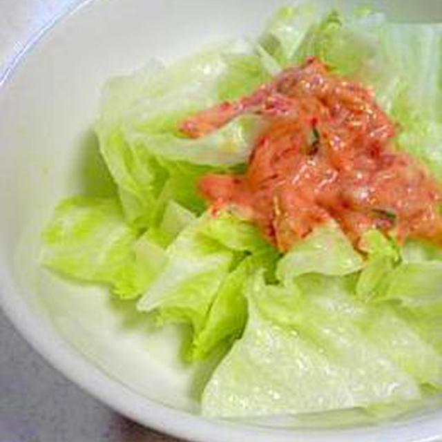 キムマヨでシャキシャキ★レタスサラダ