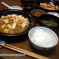 簡単☆麻婆豆腐と鏡越しの見張りニャン♪ by くんきんさん