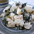 レンチンでホクホク美味しい♪ 長芋とワカメの粒マスタードサラダ