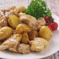 鶏肉と新じゃがのマスタードマヨネーズ炒め