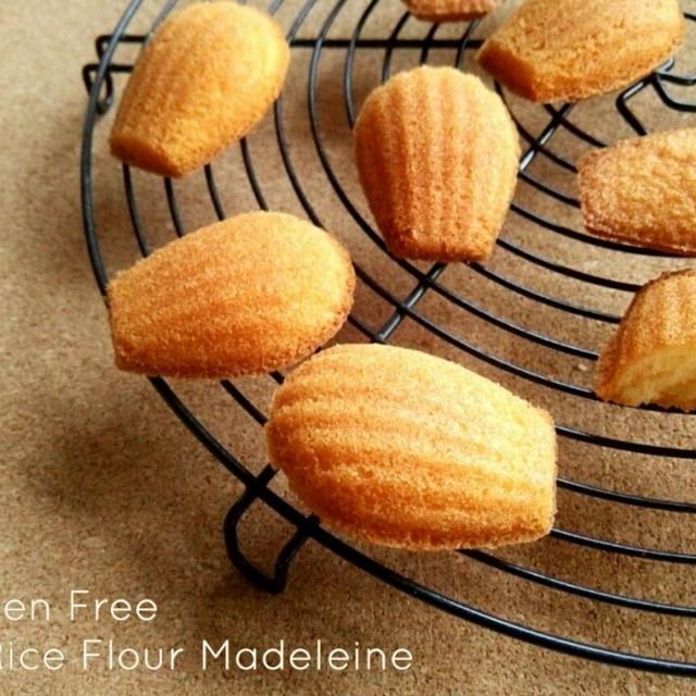 米粉のマドレーヌ《グルテンフリー》