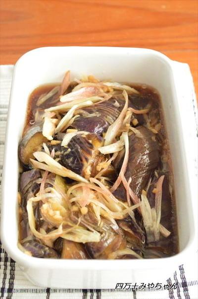 作り置きOK!夏野菜の常備菜♪なすとミョウガの 麺つゆマリネ