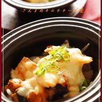さんまのキムチチーズ焼き【レシピ】