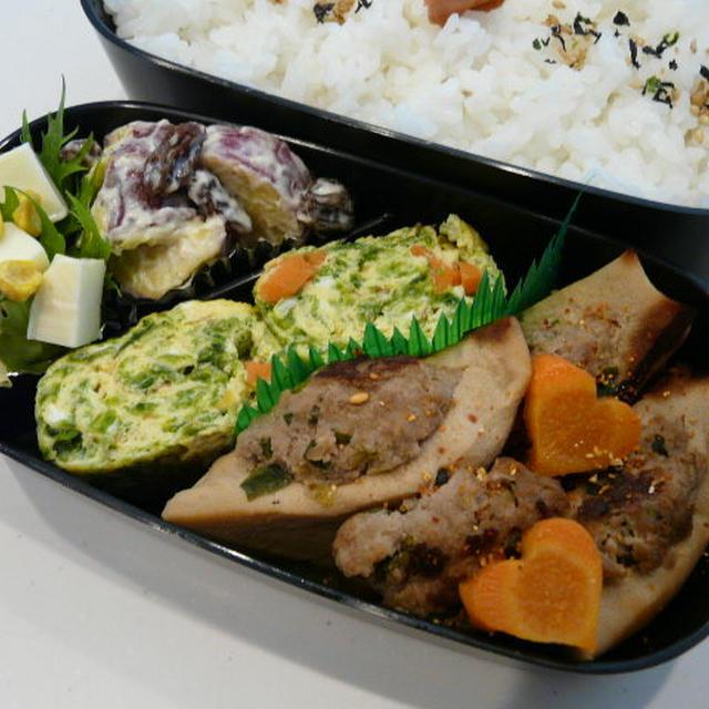 お弁当(高野豆腐の肉詰め・七味風味)~さつま芋&レーズンのヨーグルトサラダ