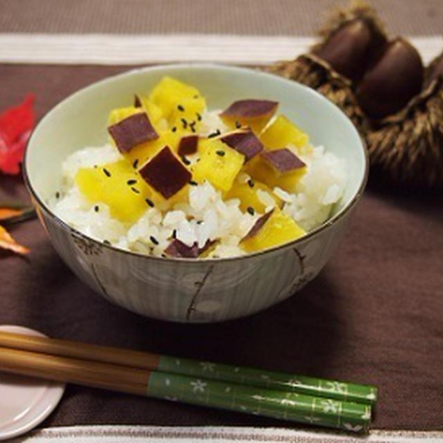 ほっこり美味しい♡さつま芋ごはん