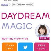 本日12:45くらい~【FM AICHI】DAYDREA MAGIC に出演します