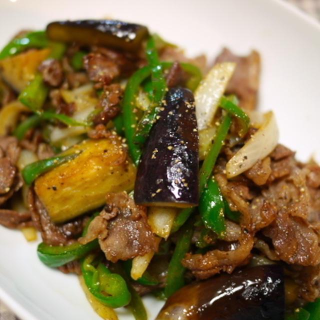 茄子とピーマンと牛肉の黒胡椒炒め