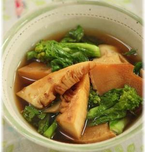 焼き筍と菜の花のスープ
