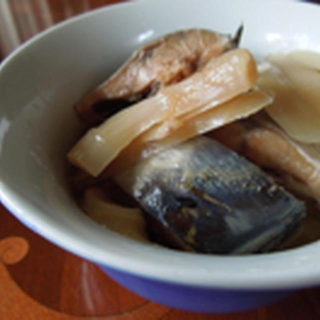 鯵の新生姜煮