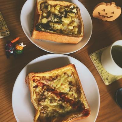 ★モニター★ボリューム満天☆2種の食パンキッシュ