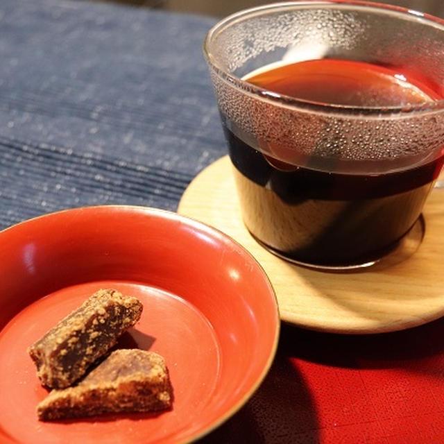 ★ 節分の3時に福豆コーヒー