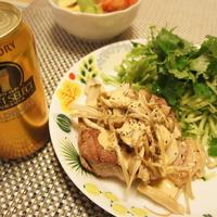 ゴールデンエール&豚肉のグリル きのこソース