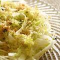 白菜のカルパッチョ