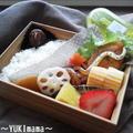 醤油麹漬けサーモンのからしクリームソース~いちばんのお弁当~ by YUKImamaさん