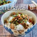 大根の葉のソフトふりかけ | 英語料理 レシピ動画 | OCHIKERON