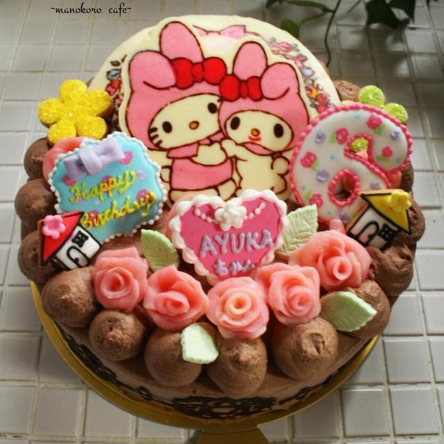 【オーダー】キティちゃんとマイメロのかわいい生チョコケーキ♪