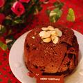 ガナッシュたっぷり、オトナのとろけるチョコレートドーム☆簡単シンプルな濃厚クリスマスケーキ by めろんぱんママさん