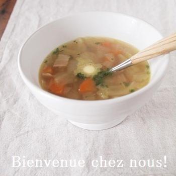 バターで決まる野菜スープ