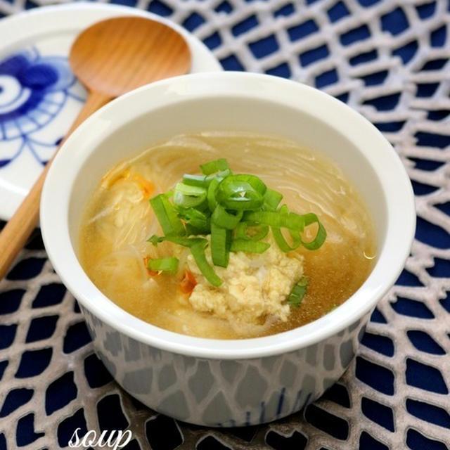 《レシピ》豆腐団子と春雨の中華スープ。~しんどい・ヤバい・危険~