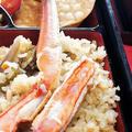 ■おもてなし料理【クリスマスケータリング②蟹と帆立バターの炊き込みご飯/ポテトパイ】