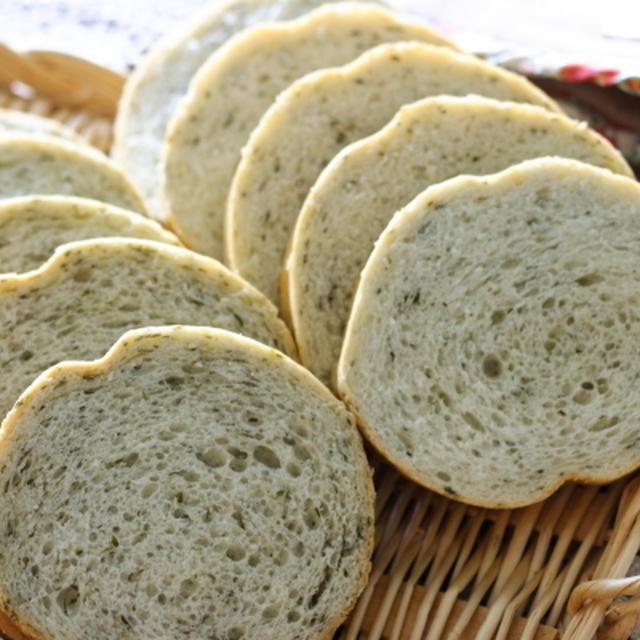 生よもぎのラウンドパン & よもぎの保存方法