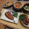 """秋刀魚の蒲焼と""""小松菜の菜の花""""の晩ご飯 と 馬酔木の花♪"""