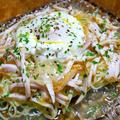 サラダチキンと温泉卵の冷製親子カルボナーラ