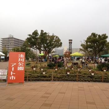 湊川公園アート市☆12月 終了御礼
