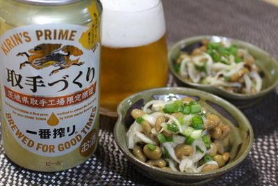 365日レシピNo.183「そぼろ納豆」