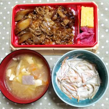 牛すき焼き丼と豚汁